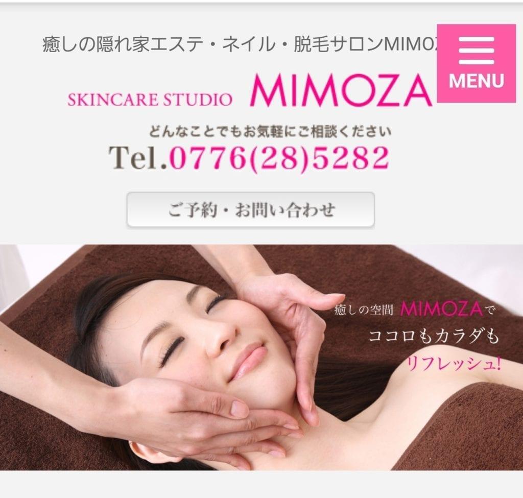 MIMOZA(ミモザ)