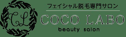 COCO LABO