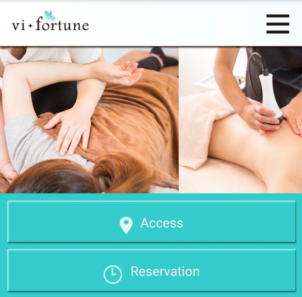 vi-fortune(ヴィフォーチュン)