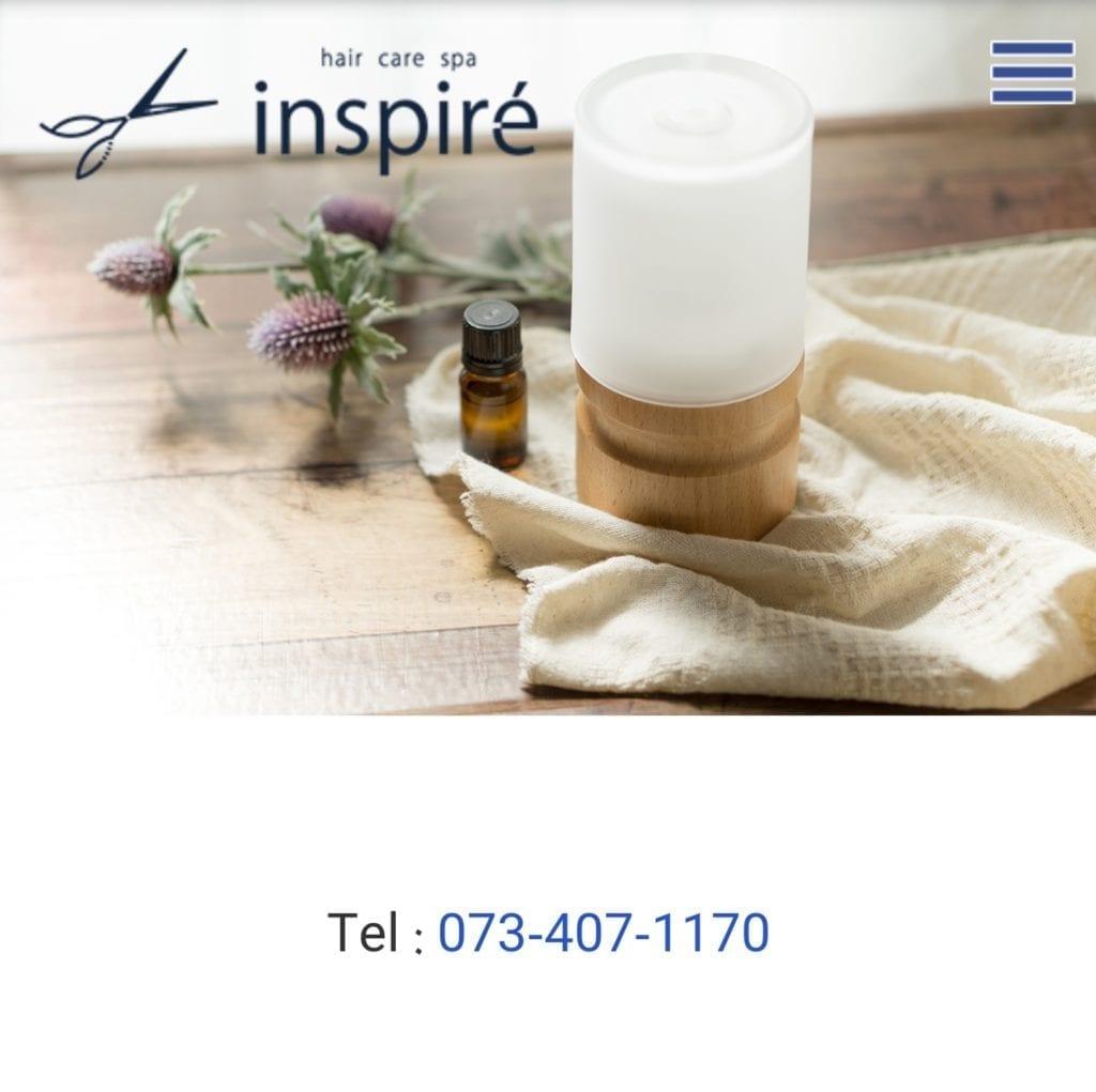 inspire(アンスピレ)