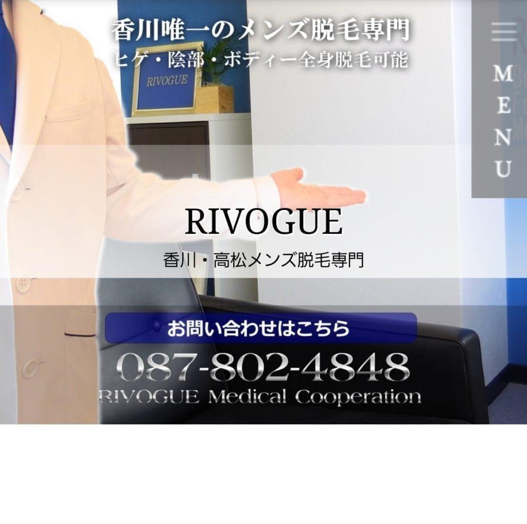 RIVOGUE(リヴォーグ)