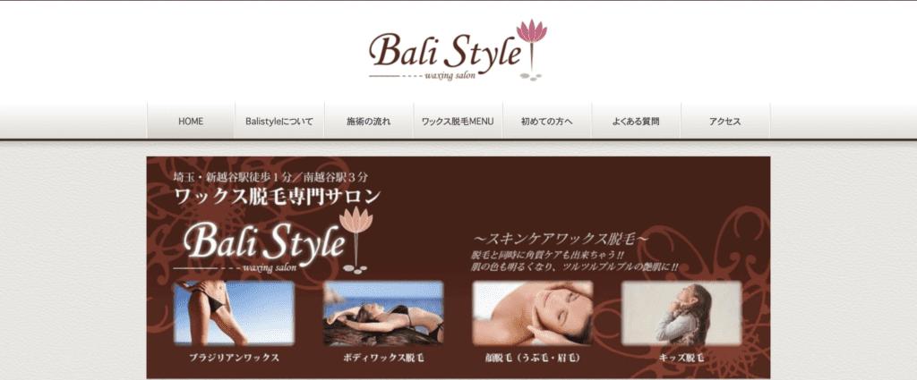 BaliStyle
