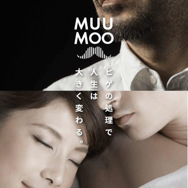 MUUMOO(ムーモー)